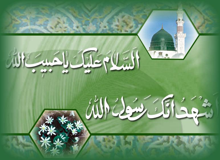 عید مبعث حضرت رسول امین مبارک . سیدعلی افشاری